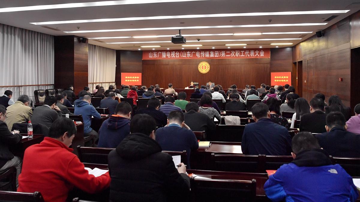 山东广播电视台工会举行换届选举 于晓东当选工会主席
