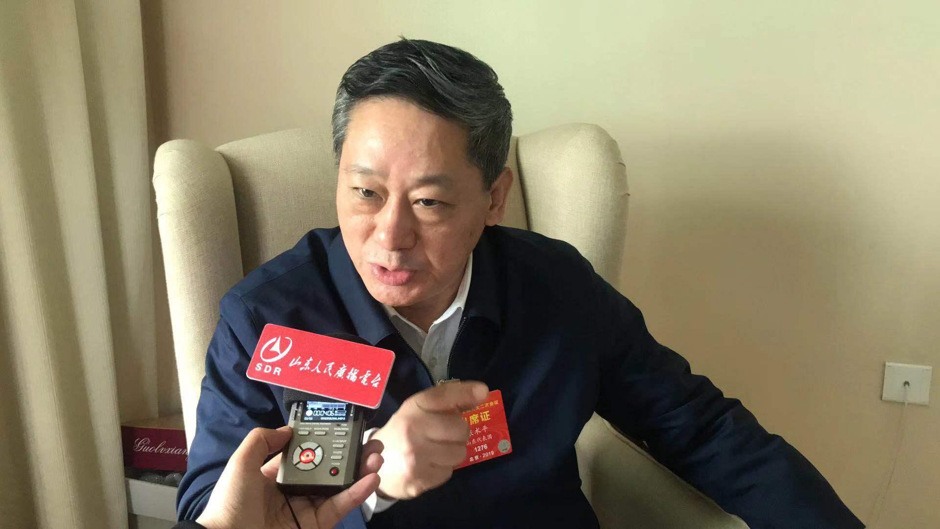 全国人大代表、烟台市委书记张术平:环渤海治理应注重顶层设计