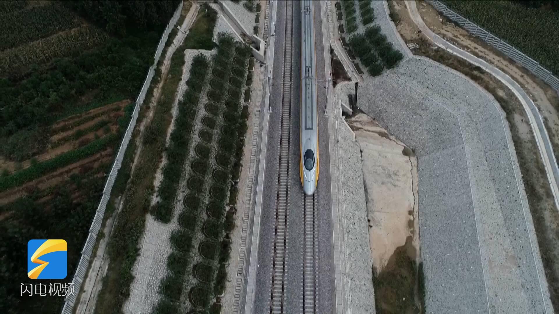 牢记嘱托 担当作为抓落实丨山东补齐重大基础设施短板 加快建设现代综合交通体系
