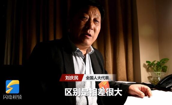 全国人大代表刘庆民:建议国家恢复部署乡级医院,真正形成三级医疗保健网