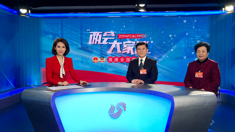 两会大家谈丨王银香:有产业 有事干 有钱花 才是乡村振兴