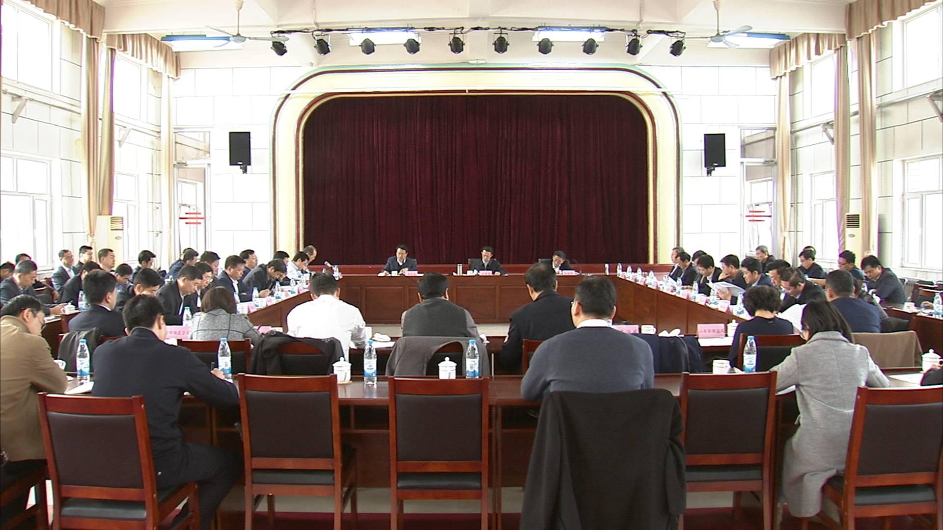 全省化工产业安全生产转型升级专项行动领导小组召开第三次全体成员会议