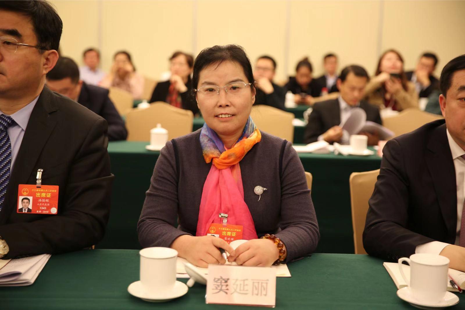 全国人大代表窦延丽:打造家庭、学校和社会三位一体立体教育网络