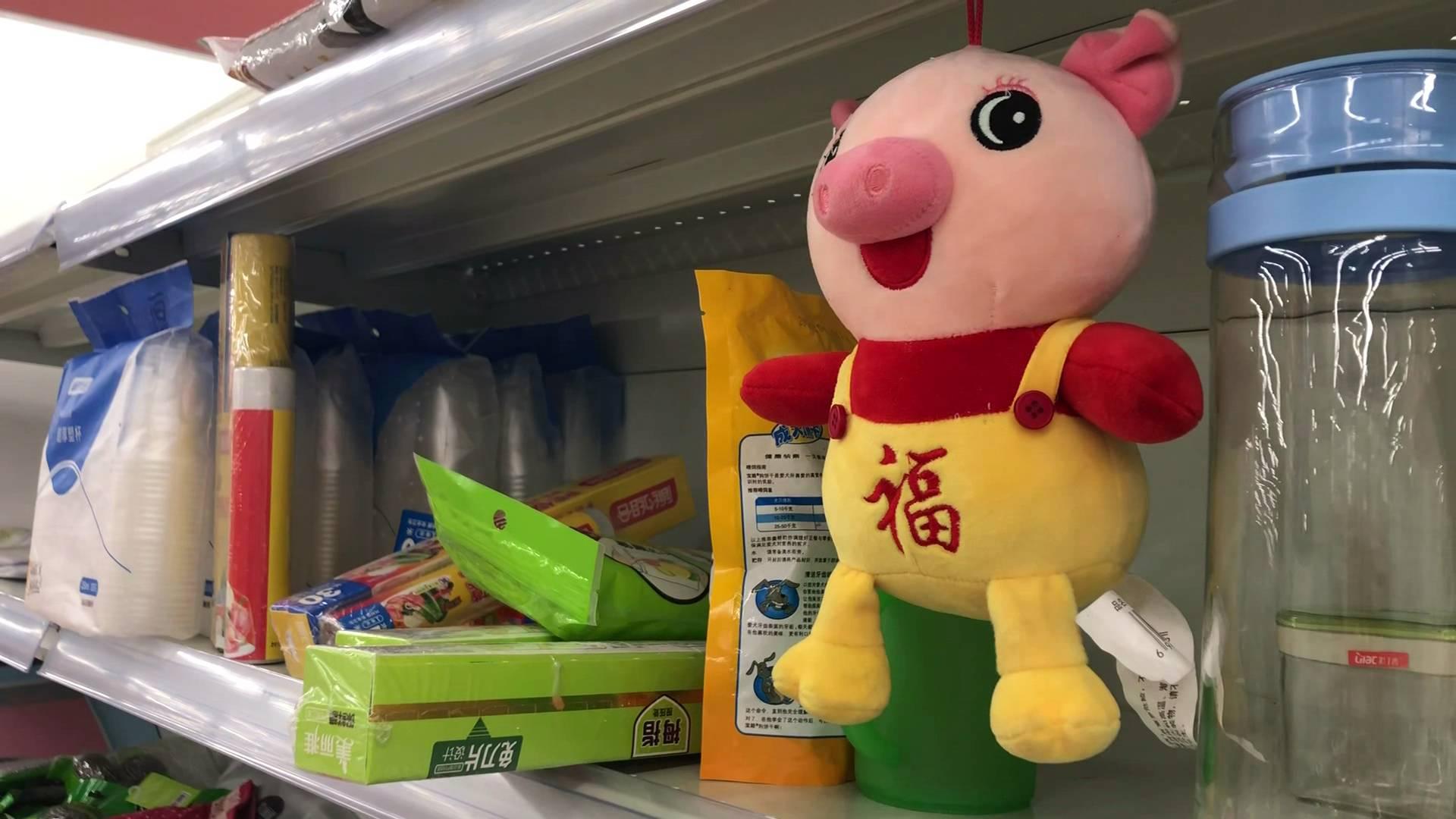 66秒|记者探访:低至2折的华润万家超市如今怎么样了?