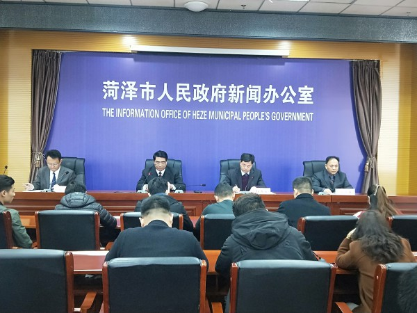 4月1日起 《菏泽市水污染防治条例》颁布施行
