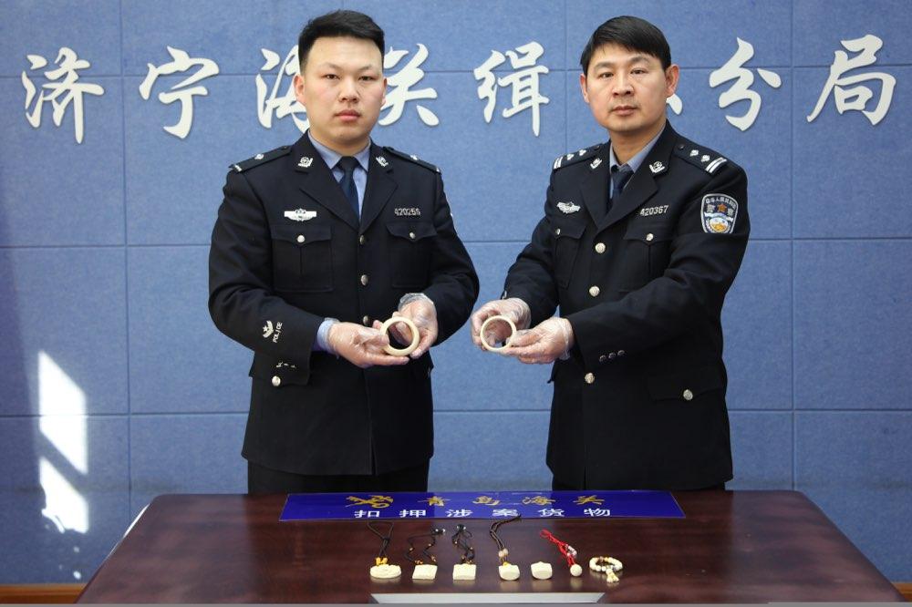 青岛海关连续查发2起涉嫌走私象牙制品案件