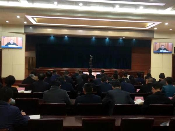 菏泽市组织收看全省打造乡村振兴齐鲁样板重点工作推进会议