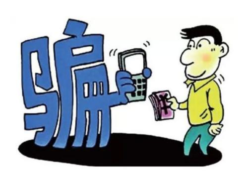 """淄博:女子遭遇""""爱的陷阱"""" 轻信陌生男子被骗九千元"""