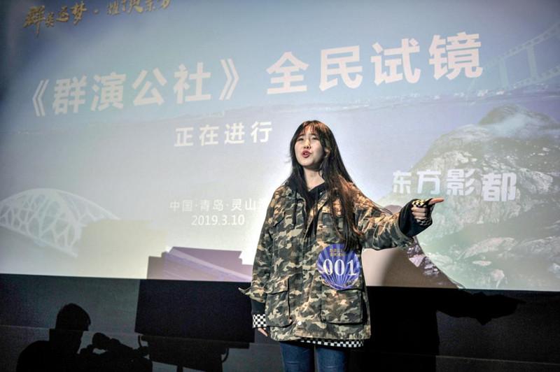 """知名演员导演青岛选""""角"""" 《群演公社》助推群演逐梦路"""