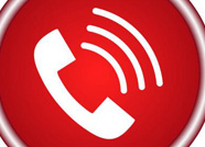 公告!滨州博兴县设立营商环境监督举报电话