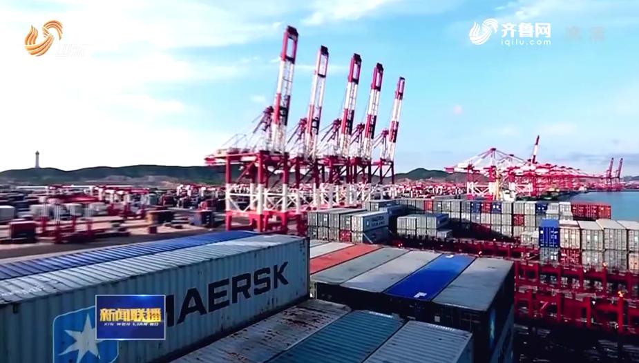 """山东""""六对策""""稳外贸 前两月进出口2973.3亿元"""