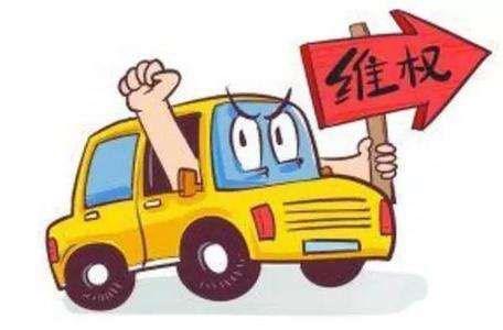 淄博各区县3·15活动出炉 将现场为你维权支招