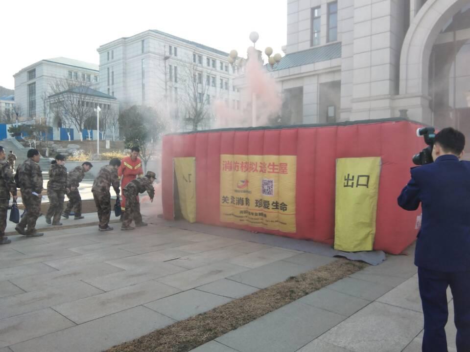 """消防演练进省委党校 真实上演""""火场逃生"""""""