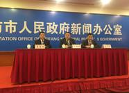 """今年潍坊计划完成国土绿化15万亩 打造""""三纵、五横、三带""""森林生态廊道"""