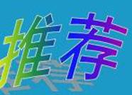 滨州推荐28个项目参加山东省基础教育教学改革项目评选 附明细