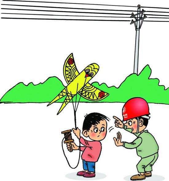供电部门警示 淄博人春季从事这些活动要注意