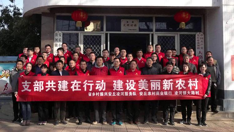 省派乡村振兴安丘凌河服务队为村庄植绿 助力美丽乡村建设