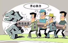 淄博民政出台工作落实年活动方案 聚焦打赢民政领域脱贫攻坚战