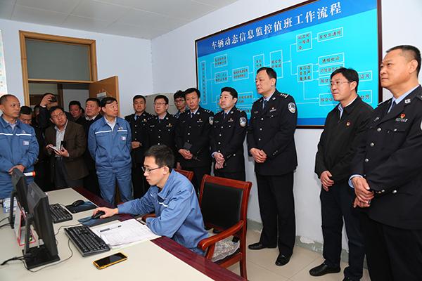 一企一警、警企联动 临淄推行危化品运输溯源管理新模式