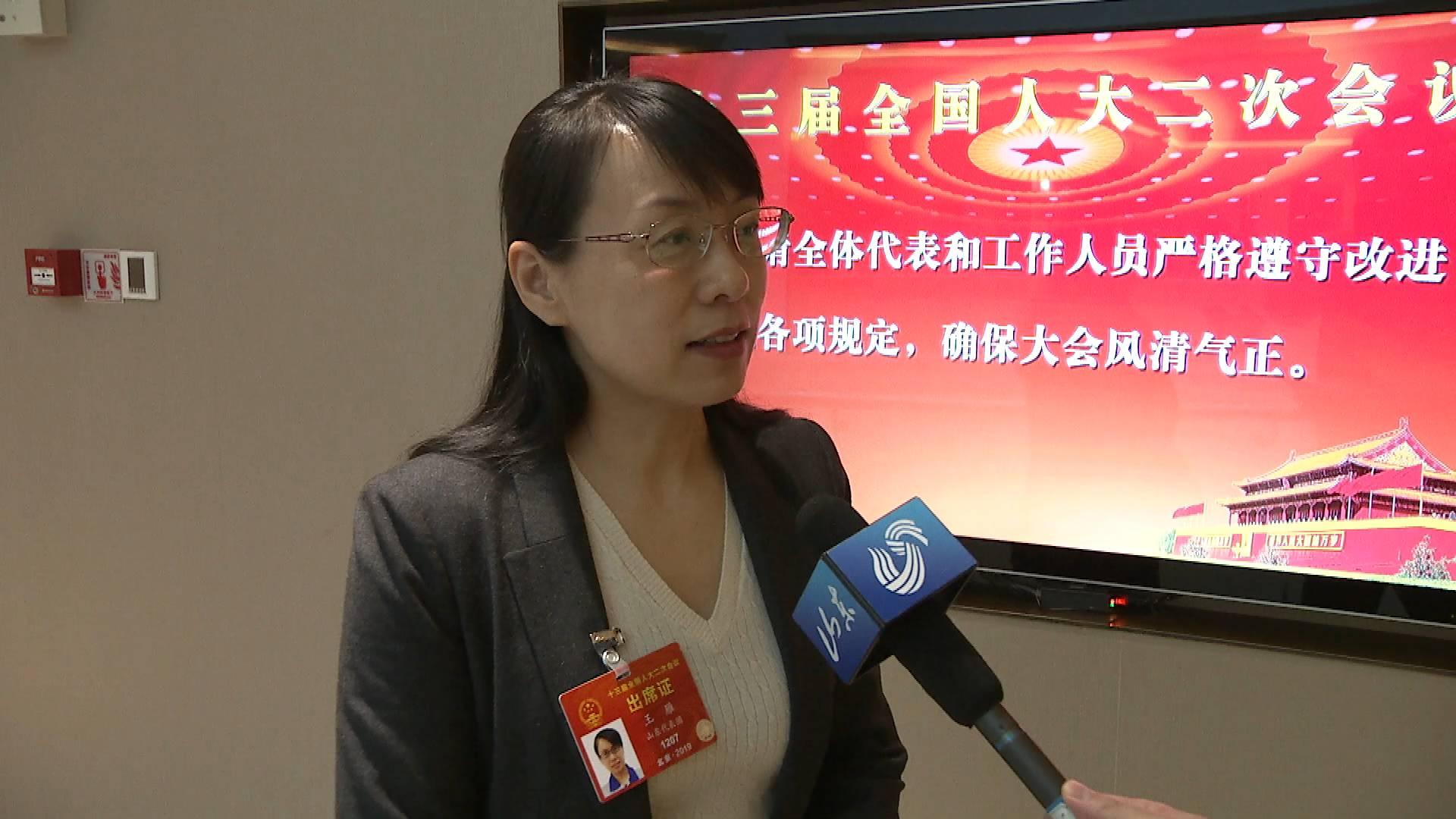 全国人大代表王雁谈为基层减负:这是顺应民心的务实之举