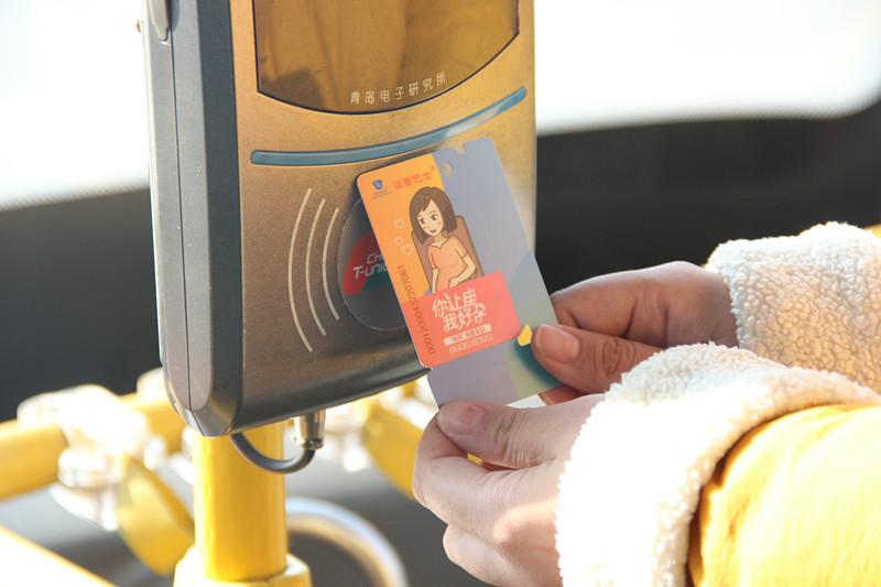 """看到这张卡片请给""""准妈妈""""让个座!三天内463名孕妇领到专属乘车卡"""