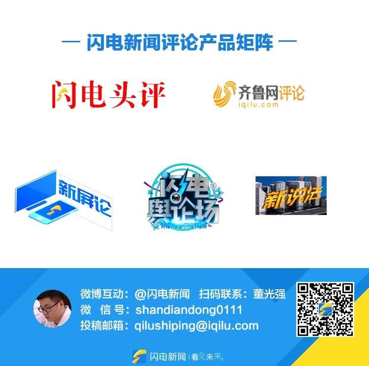 微信图片_20190214201143.jpg