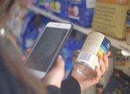 潍坊法院公布维护消费者权益十大典型案例
