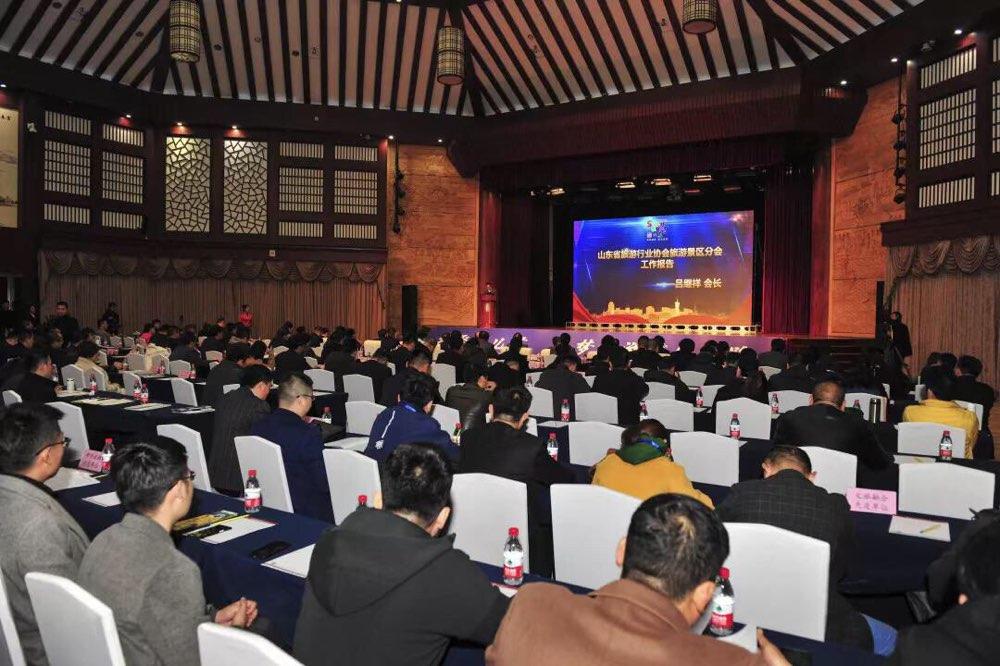 山东省精品旅游大讲堂走进枣庄论坛活动在台儿庄古城举办