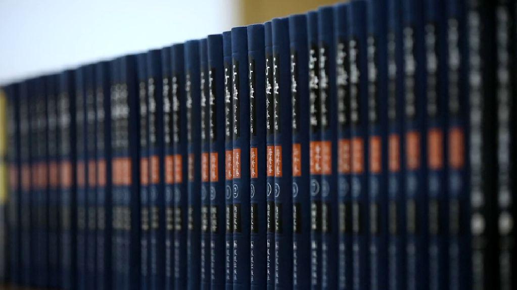 """牢记嘱托 担当作为抓落实丨山东实施""""全球汉籍合璧工程"""" 实现418册1118种珍本汉籍再生性回归"""