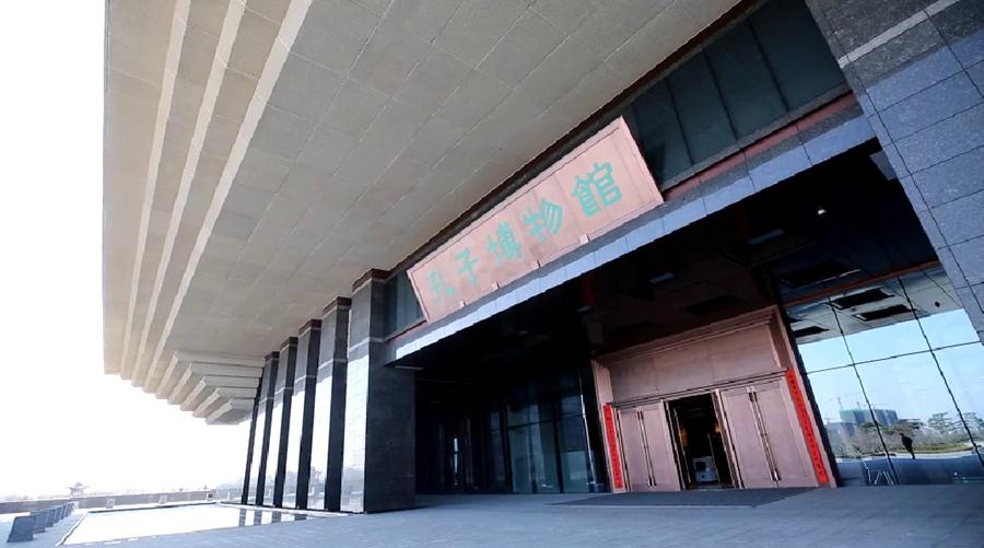 牢记嘱托 担当作为抓落实丨孔子博物馆立体动态化呈现2500件文物 山东弘扬传统文化增强文化力量