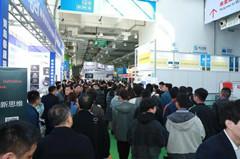 第41届中国国际医疗器械博览会在济南开幕