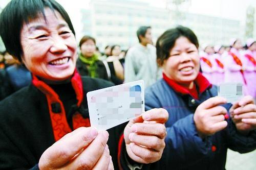 从4月开始 潍坊昌乐机关事业单位人员将使用社保卡发放养老金