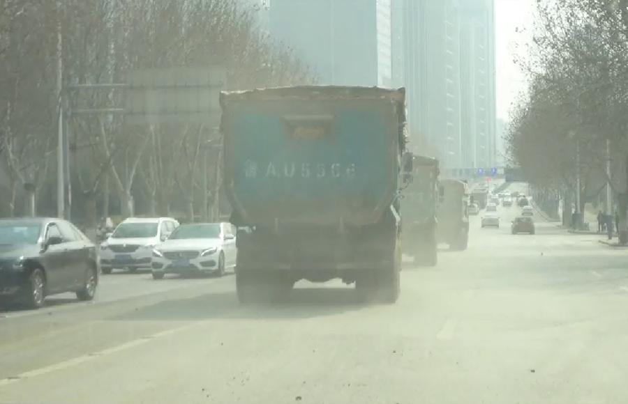 问政山东丨重污染天气渣土车依然猖狂行驶 省生态环境厅厅长:曾多次拨打当地举报电话