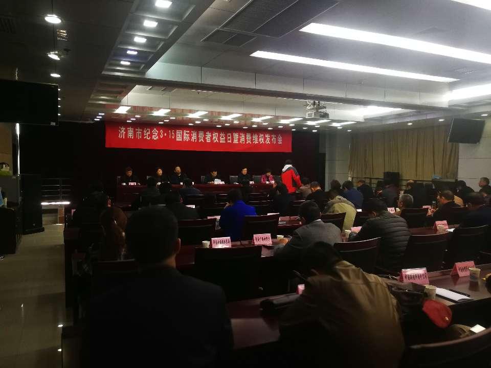 济南发布十大消费维权典型案例 日用百货类投诉位首位