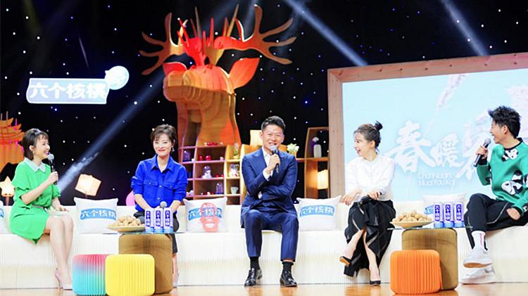 """《花漾剧客厅》李健被赞""""暖男"""" 周诗璇姚芊羽相见""""火药味""""十足"""