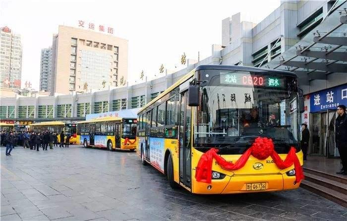 济宁城际公交末班车时间调整 市民出行更便捷