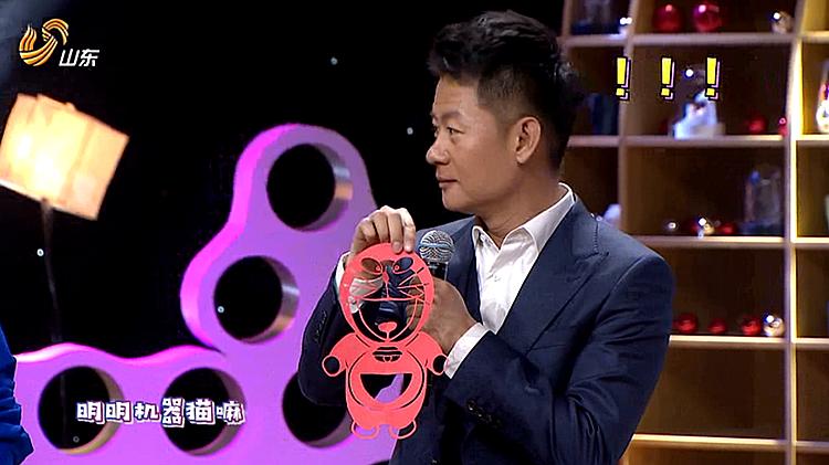 """《花漾剧客厅》李健剪出机器猫 美琪错认成老虎被黑""""没童年"""""""