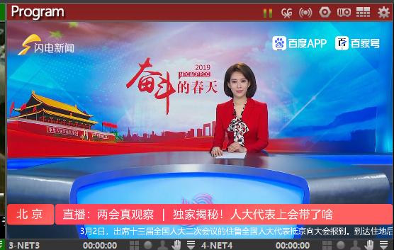 《综艺报》点赞山东台天下两会报道:智媒+全平台 多维度提拔宣传结果