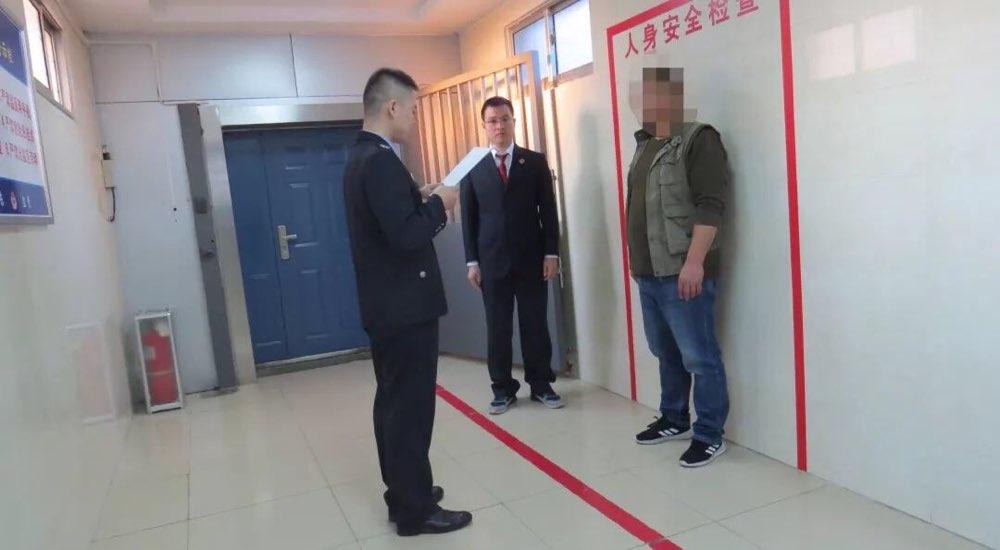 沾化区司法部门首次以网上追逃形式收监执行脱离监管社区服刑人员