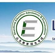 2019年山东省春季高考技能考试试题或考试范围发布