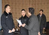 无棣警方对2家违规物业服务企业开出高额罚单