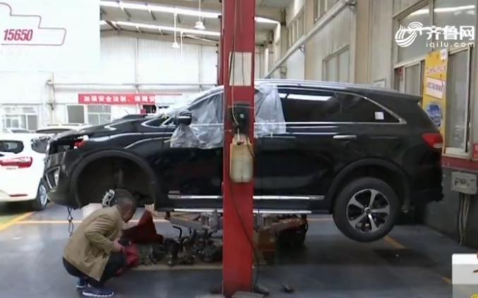滨州一车主起亚汽车发动机两次故障 4S店称需要换厂家却坚持修