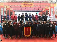 省拳击锦标赛闭幕 潍坊代表队获2金2银3铜