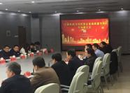 省民企服务潍坊二队举办金融支持民营企业高质量发展推介会