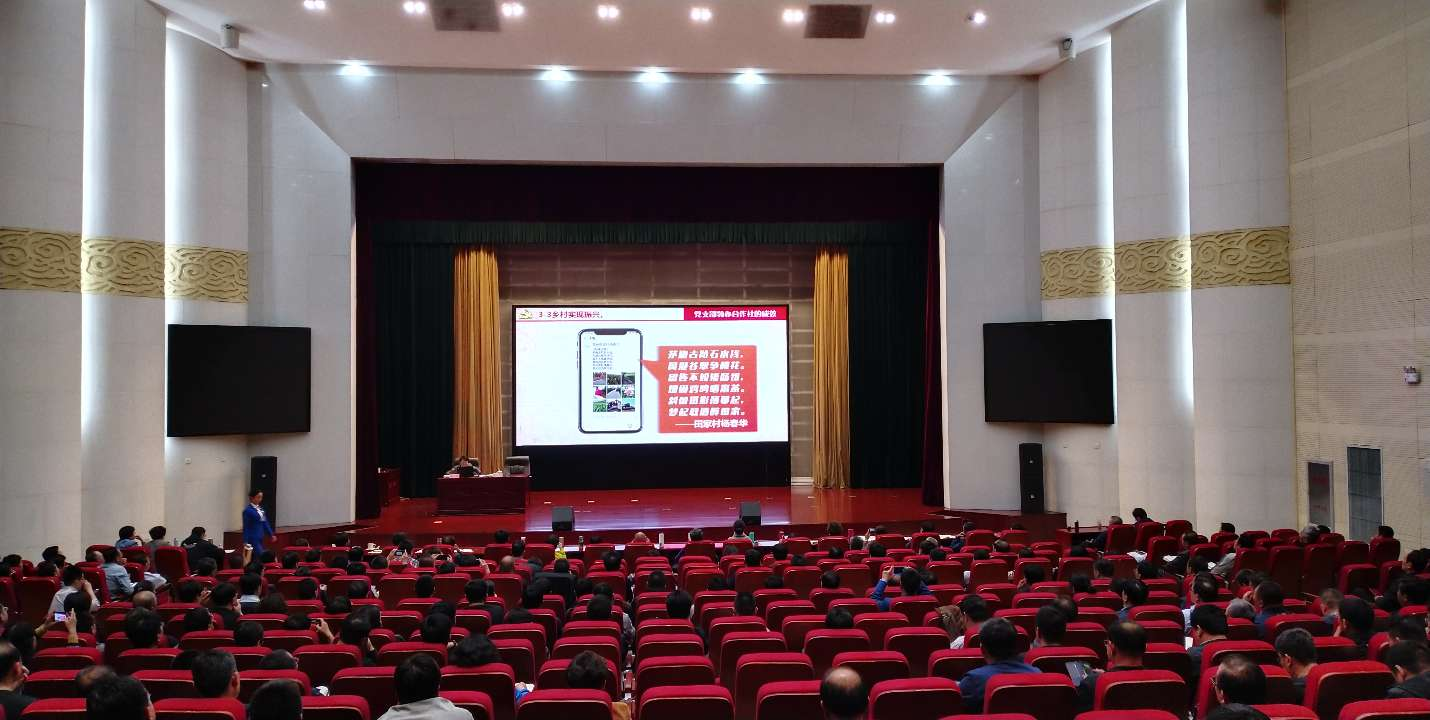 省委党校(山东行政学院)举办乡村振兴学术沙龙