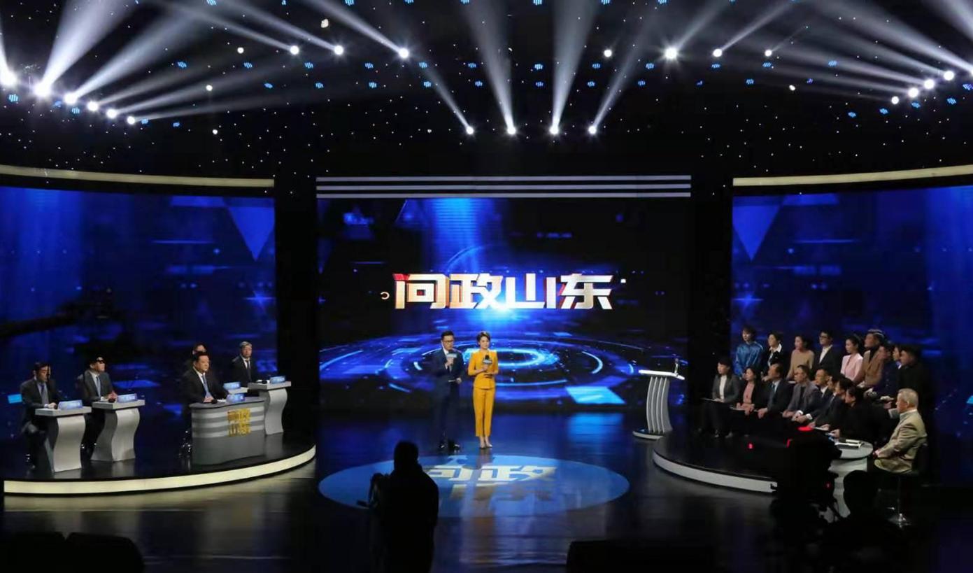 """中国新闻出版广电报点赞《问政山东》:创新""""公开监督""""机制 动真碰硬"""