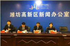 潍坊高新区精准服务 全力打造一流营商环境
