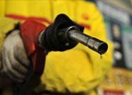 滨州博兴抽查成品油49批次 合格率为100%