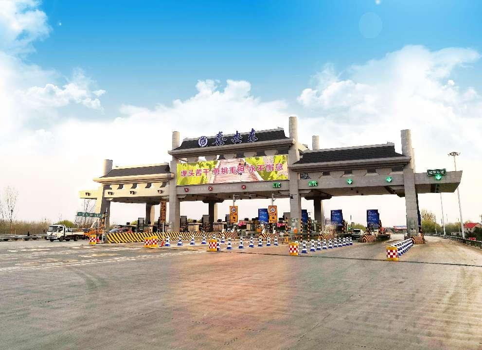 """齐鲁交通泰安东收费站完成改造开启高速公路""""数字化""""户外媒体新阶段"""