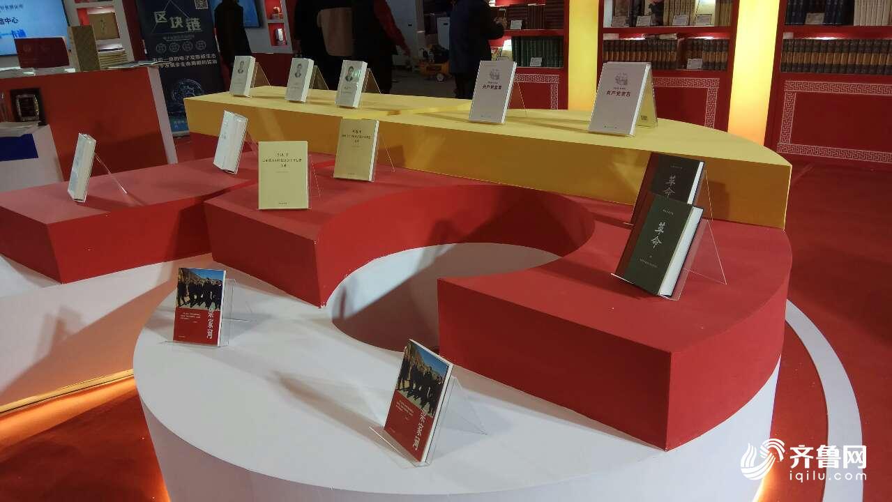 2019山东。。印刷、包装[bāozhuāng][bāozhuāng]工业。展览。。会在济南开幕。。